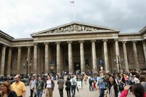 Bild: Brittish museums grekiska entré