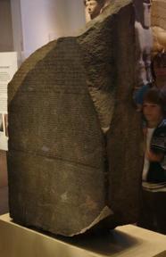 Bild: Rosettastenen